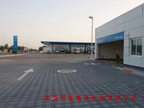中东迪拜,360洗车机安装调试完毕