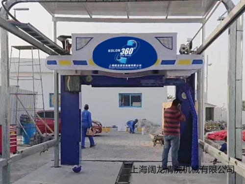 阿联酋迪拜订购旋7洗车机安装调试完毕