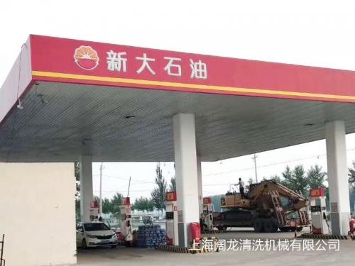 辽宁省法库县新大石油518洗车机安装调试完毕