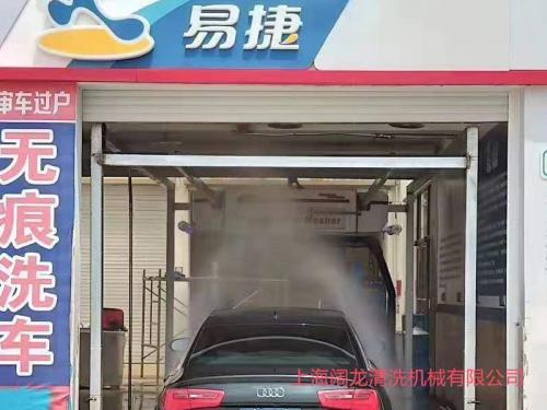 山东威海中国石化加油站易捷,旋7洗车机安装调试完成
