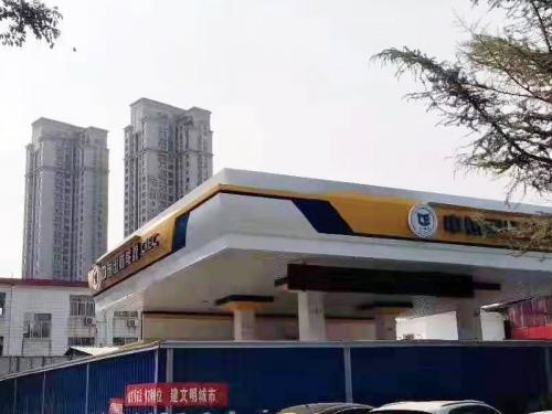 上海阔龙全自动洗车机中国国际能源加油站安装调试完毕