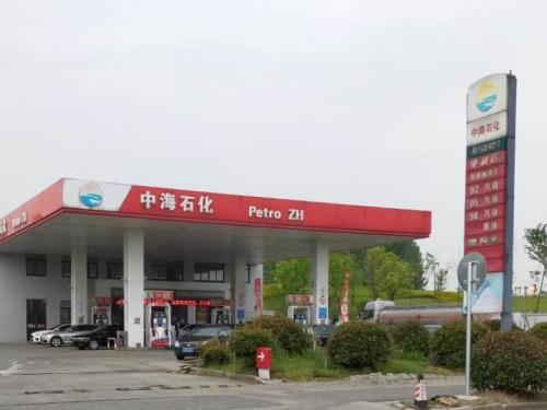 江苏省无锡市中海石化加油站安装调试完毕