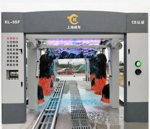 南通KL-9SF型 洗车机