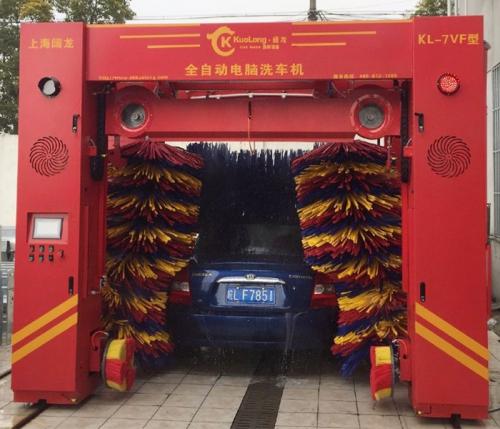 KL-7VF型 洗车机(优惠30000元)