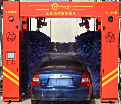KL-5V型(五刷) 洗车机(优惠20000元)