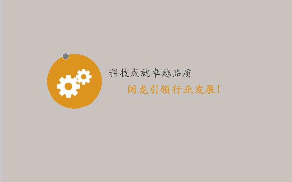 上海自动洗车机的技术支持